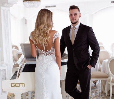 Pozvaní na svadbu